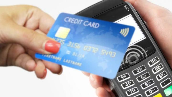 Найден новый троянский вирус, который крадёт данные банковских карт