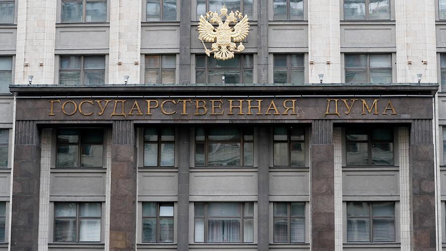 В Госдуму внесен законопроект о выходе РФ из ВТО