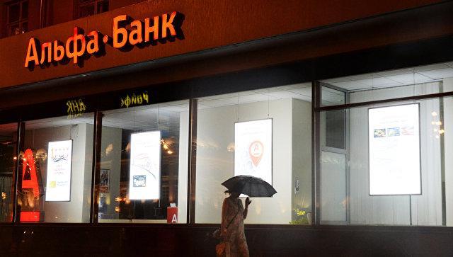 Восемь крупнейших российских банков сообщили о выходе из АРБ