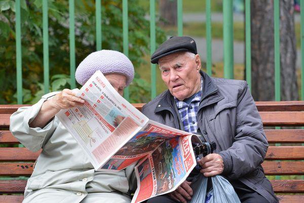 Где пенсионерам жить хорошо?