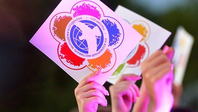 Участники молодежного форума пожаловались на дорогие презервативы