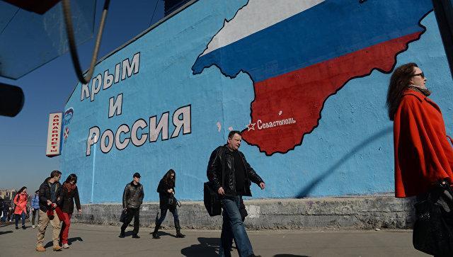 """На Украине издали комикс про супергероев, """"освобождающих"""" Крым"""