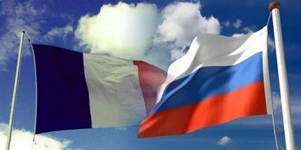 Французскую визу россиянам оформят за 2 дня Сегодня в 09:13