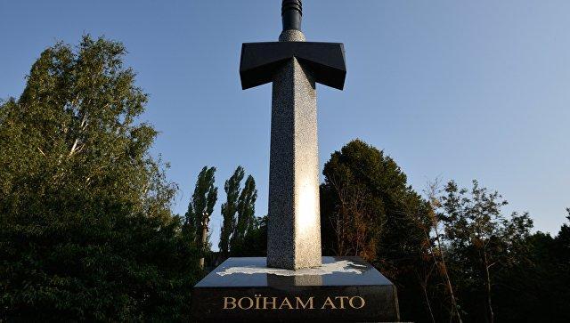ВКиеве монумент солдатам АТО облили краской