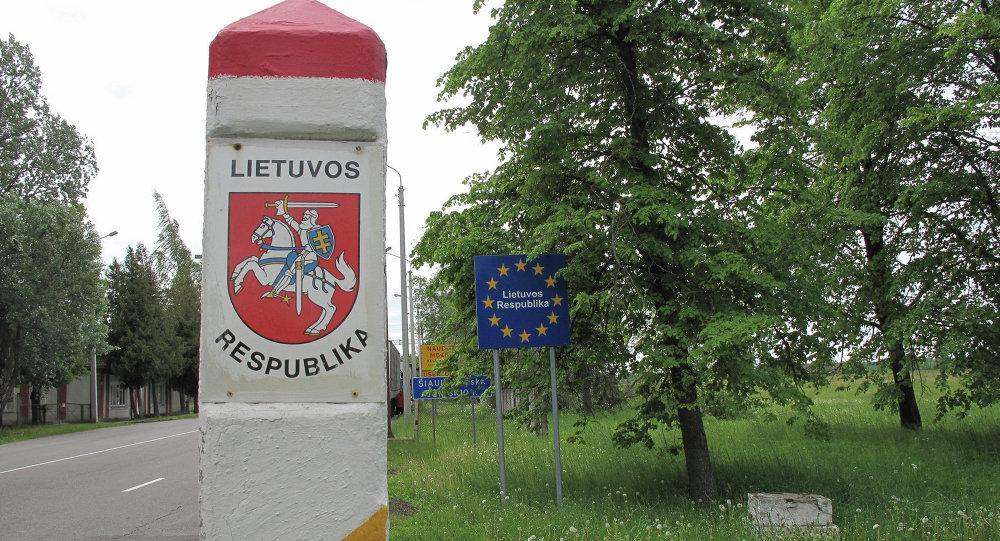 Литовцы задержали награнице нетрезвого нарушителя, представившегося русским пограничником