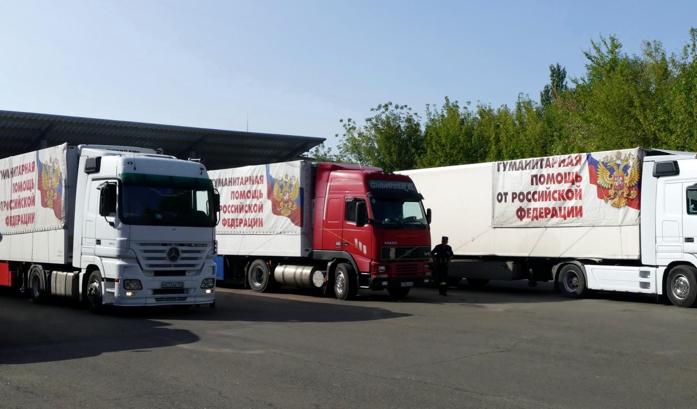 РБК узнал опоручении руководства отказаться от«гуманитарной поддержки» Донбасса