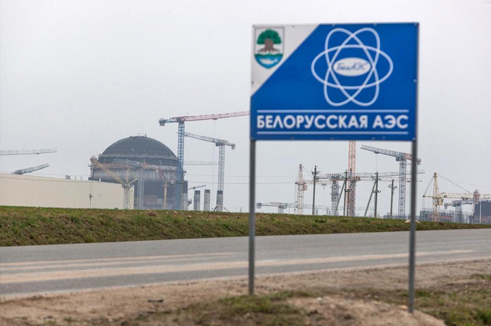 Беларусь представит наплощадке МАГАТЭ строительство АЭС вОстровце