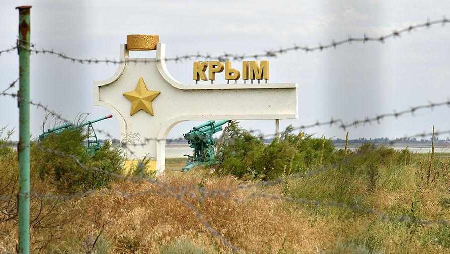 «Нафтогаз» увеличил сумму «крымского» иска противРФ на2 млрд долларов