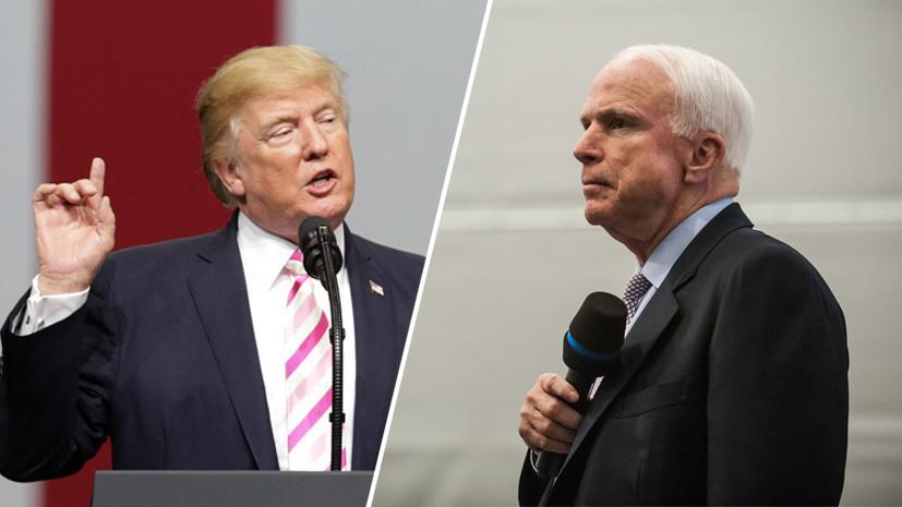 Трамп обвинил нездорового раком сенатора Маккейна вобмане избирателей