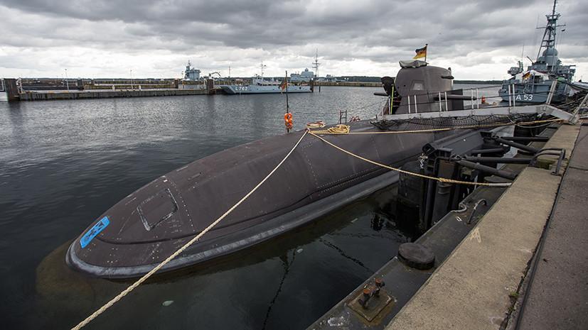 С руководством Германии подписан меморандум относительно закупок подводных лодок