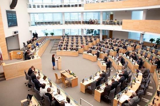 Литва внесла в«список Магнитского» 44 человека: большинство жители РФ
