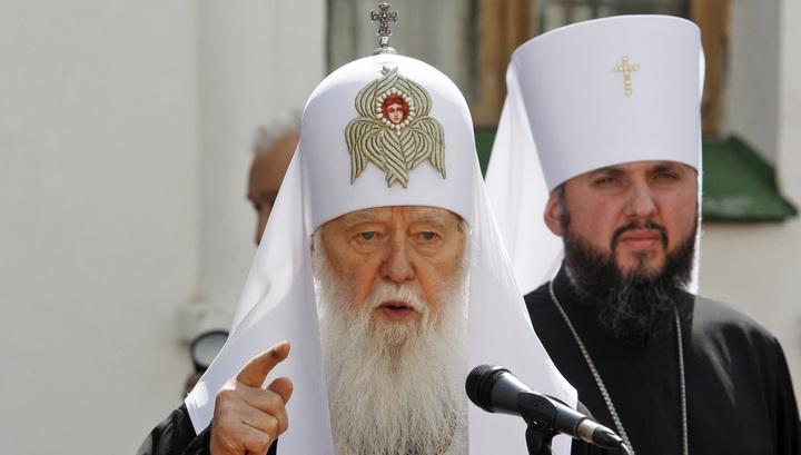 Раскольник Филарет попросил прощения у Патриарха Кирилла и сразу передумал