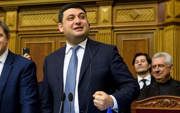Премьер Украины: Средняя зарплата может вырасти до 10 000 гривен