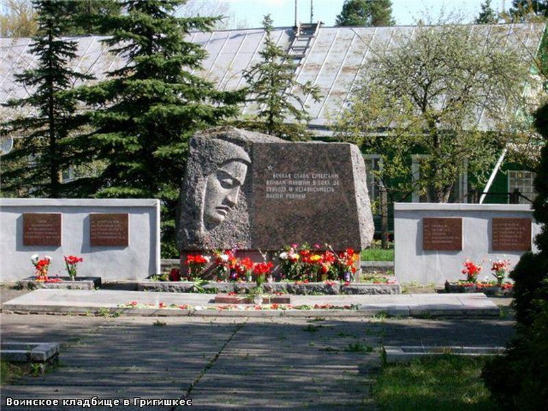 Облагораживание советских воинских захоронений вЛитве предполагает разговор смуниципалитетами