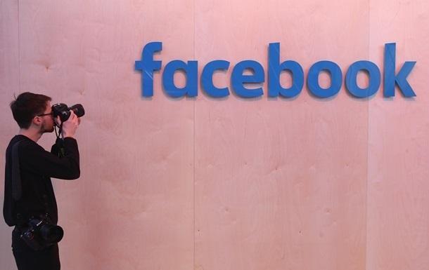 Юзеры социальная сеть Facebook становятся жертвами нового вируса