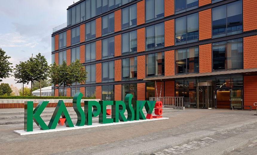 Госструктуры Литвы вынудили отказаться отантивирусов Kaspersky Lab