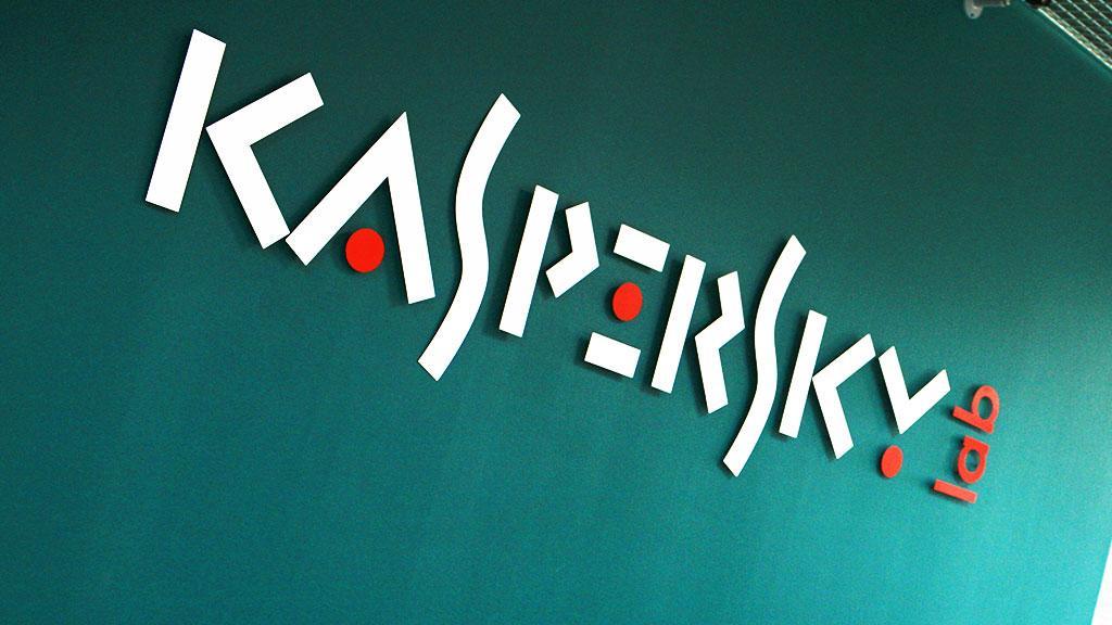 Кабмин Литвы обязал госструктуры отказаться отпрограмм «Касперского»