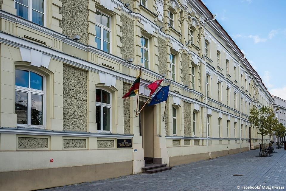 Действие «списка Магнитского»: 49 россиянам запретили заезд  вЛитву