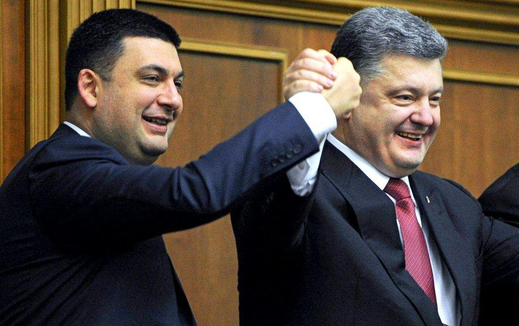Кабмин Украины предложил украинцам работать до 64 лет