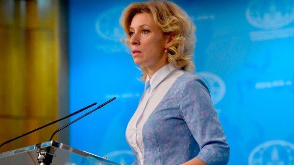 МИД РФ о событиях 13 января 1991 года в Вильнюсе