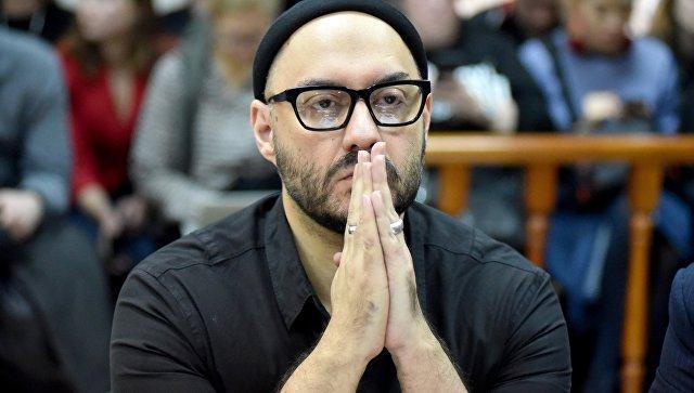 Серебренникову грозит до десяти лет тюрьмы