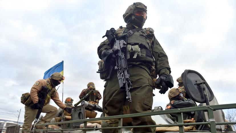 В Донбасс прибыли британские военные инструкторы