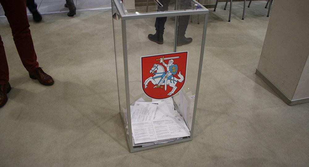 В Литве объявили предварительную дату президентских выборов в 2019 году