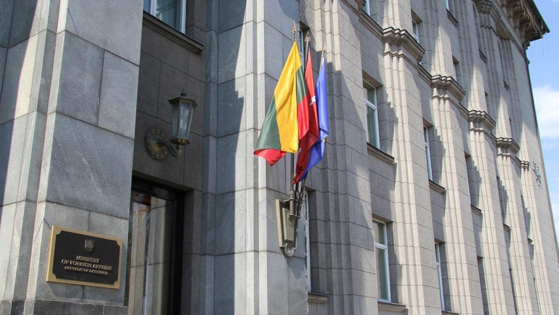 Флаг первого литовского военного корабля будет передан Морскому музею Литвы