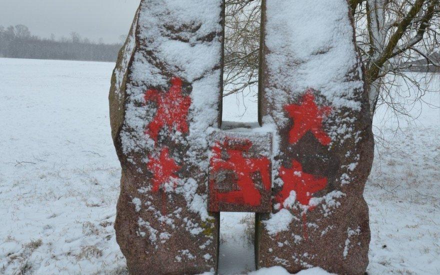 Памятник работникам НКВД рядом с Мариямполе должен быть убран – мэр