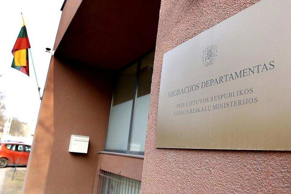 Глава литовского Департамента миграции остается на должности