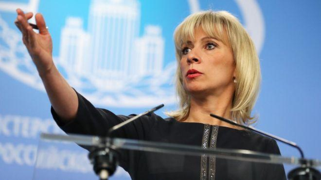 В МИД России объяснили, откуда в посольстве в Аргентине взялись чемоданы с кокаином