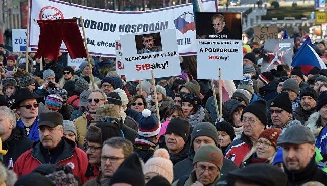 В Праге прошел антикоммунистический митинг