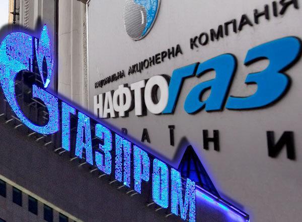 «Газпром» расторгает контракты с «Нафтогазом» на поставку и транзит газа