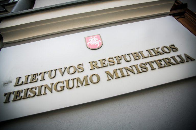 Увольняется вице-министр юстиции Литвы Р. Бакшис