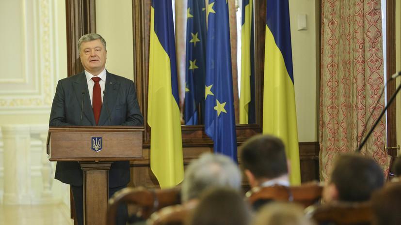Порошенко призвал страны G7 не признавать выборы президента России в Крыму