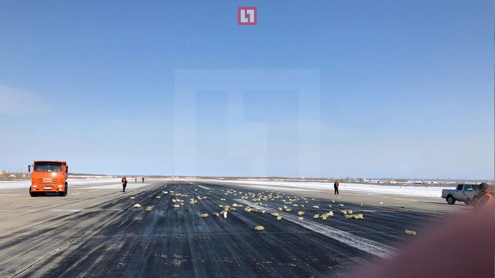 Золотой дождь над Якутском. Из грузового Ан-12 при взлёте высыпались слитки