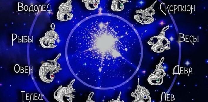 Астрологический прогноз на следующую неделю с 19 по 25 марта