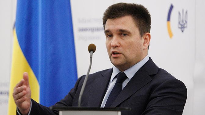 Климкин решил трудоустроить на Украине высланных из России британских дипломатов
