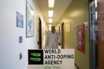WADA лишит Россию всех международных соревнований