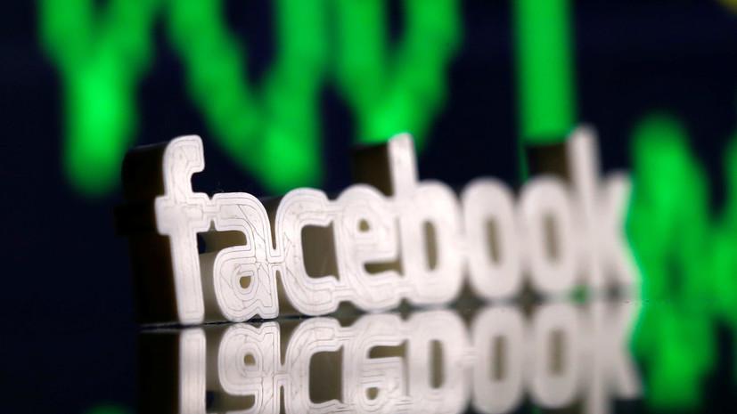 Цукерберг заявил, что Facebook не нашёл связи между Россией и Cambridge Analytica