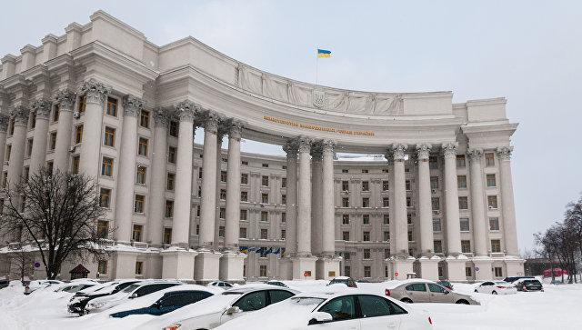 МИД Украины предложил заключить новый договор о дружбе с Россией