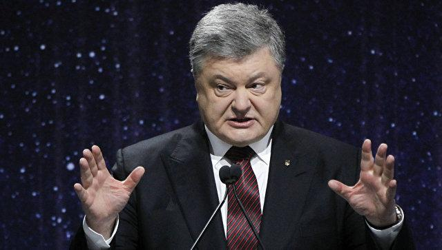 """Порошенко назвал украинскую армию """"одной из самых эффективных в Европе"""""""