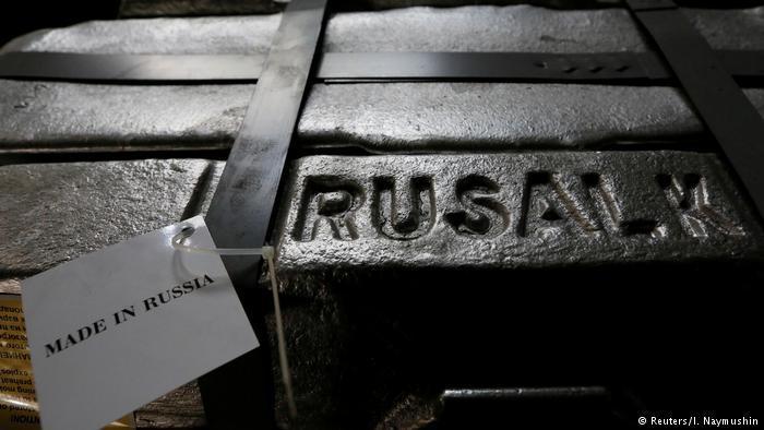 """""""Русал"""" будут спасать пассажиры российских авиакомпаний?"""