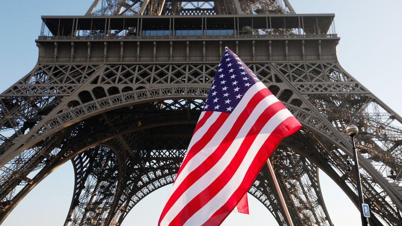Во Франции пообещали защитить компании от возможных санкций США