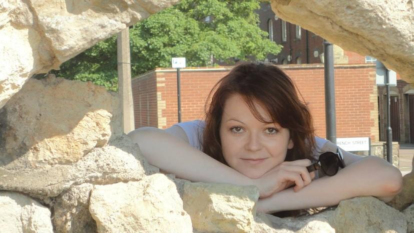 Юлия Скрипаль заявила, что надеется вернуться в Россию