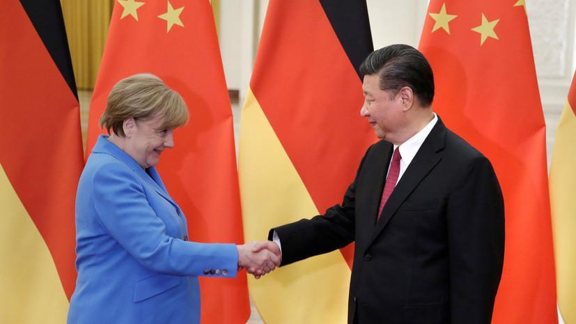 Си Цзиньпин и Меркель обсудили ситуацию вокруг иранской ядерной сделки