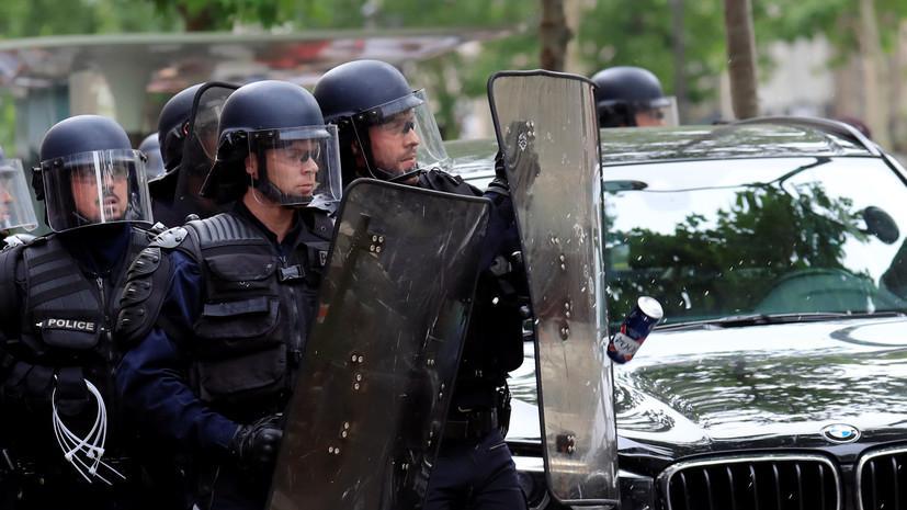 Более 40 человек задержаны в Париже после беспорядков на акции протеста