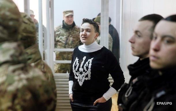 Савченко отказывается отводы иеды— савченко, суд, голод