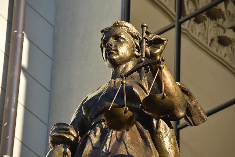 Верховный суд Российской Федерации — Википедия